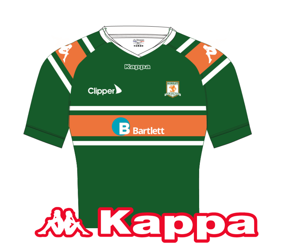 Adult Replica Home Shirt